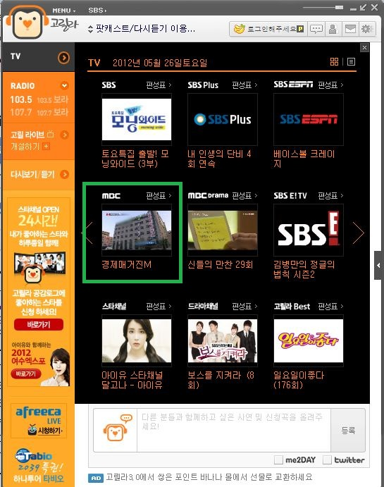 INFO/TUTORIAL] Options to Watch Dr  Jin's Live Broadcast Online