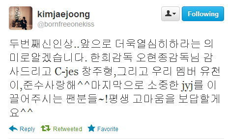 JJ tweets about his MBC newcomer award